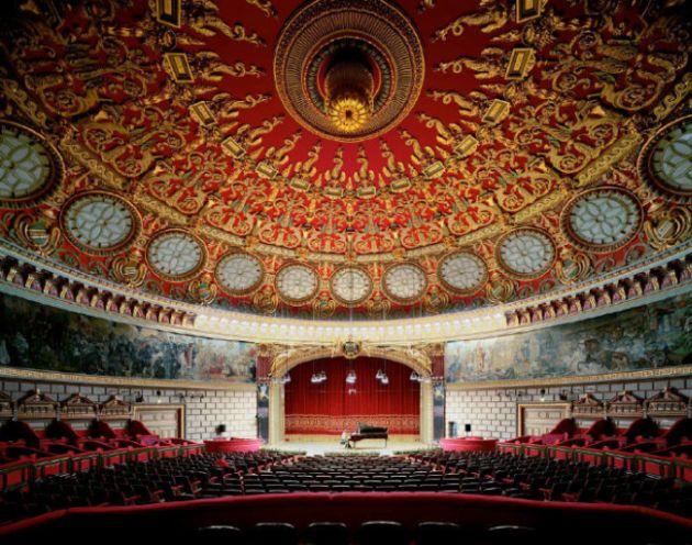 Concert hall Bucharest